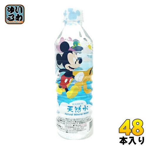 ブルボン ミッキーマウス天然水 500ml ペットボトル 24本入×2 まとめ買い〔ミネラルウォーター ディズニー Disney〕