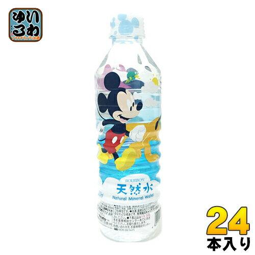 ブルボン ミッキーマウス天然水 500ml ペットボトル 24本入〔ミネラルウォーター ディズニー Disney〕