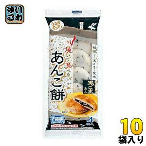 〔クーポン配布中〕 うさぎもち 焼いて食べるあんこ餅 黒ごまあん 120g(4枚入)×10袋入 〔うさぎもち モチ 餅〕
