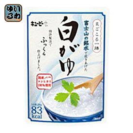 〔クーポン配布中〕キューピー まごころ一膳 富士山の銘水で炊きあげた白がゆ 24個入〔お粥 おかゆ 〕