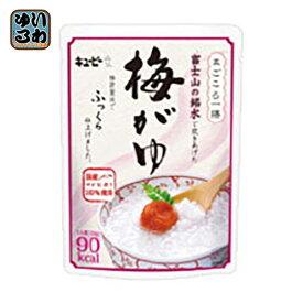 〔クーポン配布中〕キューピー まごころ一膳 富士山の銘水で炊きあげた梅がゆ 24個入〔お粥 おかゆ うめがゆ 梅 ウメ うめ 〕