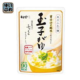 〔クーポン配布中〕キューピー まごころ一膳 富士山の銘水で炊きあげた玉子がゆ 24個入〔お粥 おかゆ 卵がゆ 〕