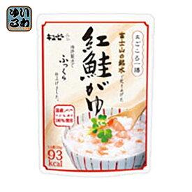 〔クーポン配布中〕キューピー まごころ一膳 富士山の銘水で炊きあげた紅鮭がゆ 24個入〔お粥 おかゆ シャケ さけ 〕