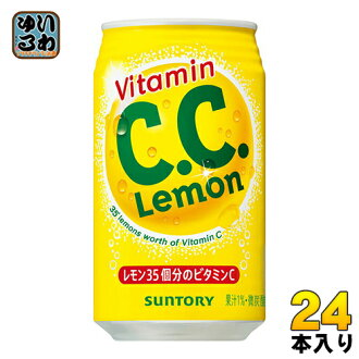 Suntory C. C. lemon American size 350 ml cans 24 pieces [CC lemon]
