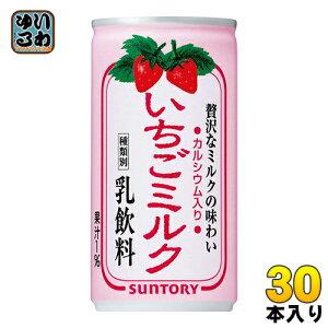 サントリー いちごミルク 190g 缶 30本入 〔乳性飲料〕