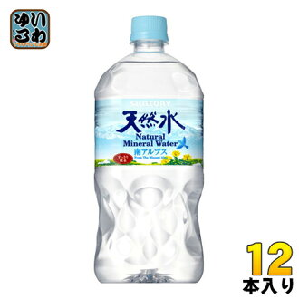 Suntory natural water South Alps 1 L pet 12 pieces [Suntory natural water South Alpine mineral water business for 1000 ml.