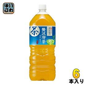 サントリー 伊右衛門 贅沢冷茶 2L ペットボトル 6本入〔お茶〕