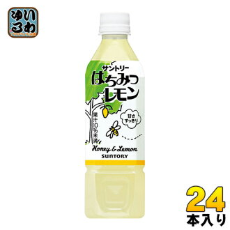 Suntory honey lemon 500 ml pet 24 pieces [honey]