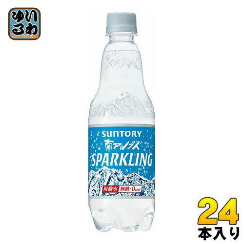 サントリー 南アルプススパークリング 500ml ペットボトル 24本入〔炭酸水 スパークリングウォーター 天然水 南アルプス 南アルプスの天然水〕