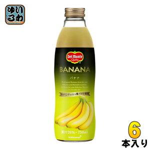 デルモンテ バナナ 26% 750ml 瓶 6本入 〔果汁飲料〕