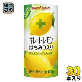 ポッカサッポロ キレートレモン はちみつ入り 195g カート缶 30本入〔pokka れもん 檸檬 紙缶 無炭酸 ビタミンC クエン酸〕