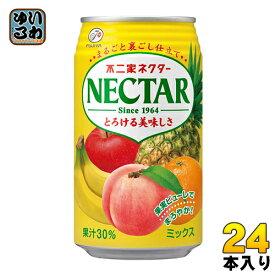 伊藤園 不二家 ネクターミックス 350g 缶 24本入〔フルーツミックス ミックスジュース〕