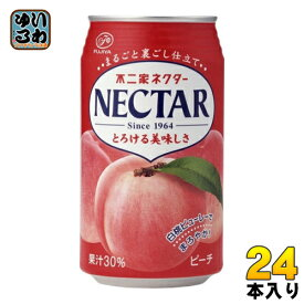 伊藤園 不二家 ネクターピーチ 350g 缶 24本入〔桃果汁 サッポロ SAPPORO〕