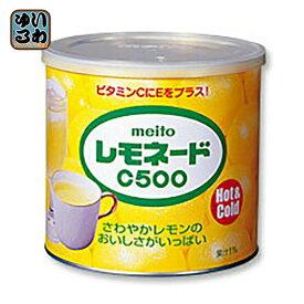 メイトウ レモネードC500 720g 缶 12個入〔粉末 インスタント パウダー〕