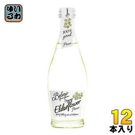ユウキ食品 プレッセ オーガニックエルダーフラワー 250ml 瓶 12本入〔炭酸飲料〕