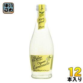 ユウキ食品 プレッセ オーガニックハンドメイドレモネード 250ml 瓶 12本入