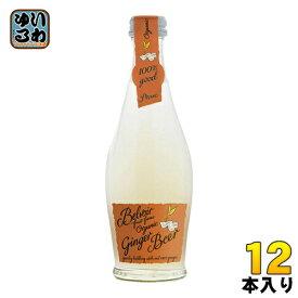 ユウキ食品 プレッセ オーガニックジンジャービアー 250ml 瓶 12本入〔炭酸飲料〕
