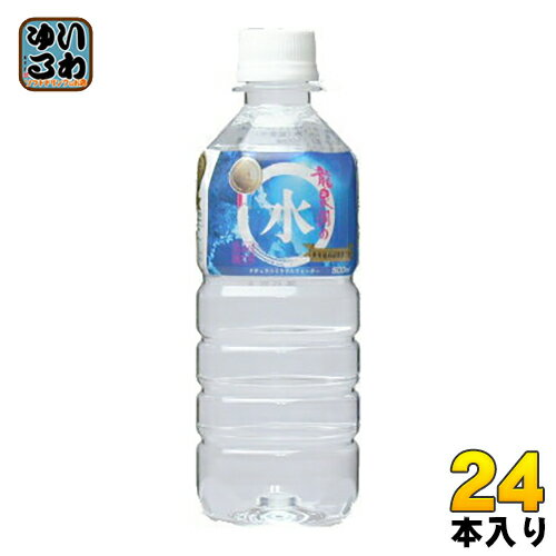 岩泉 龍泉洞の水 500ml ペットボトル 24本入〔いわいずみ 水 ウォーター〕