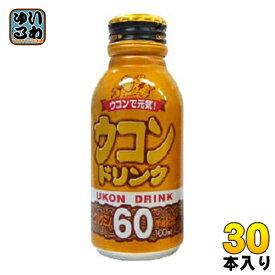 友桝飲料 ウコンドリンク 100ml ボトル缶 30本入〔クルクミン60mg配合 うこん〕