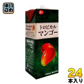 ジューシー トロピカルマンゴー 1000ml 紙パック 24本 (6本入×4 まとめ買い)〔どりんくマンゴージュース まんごージュース〕