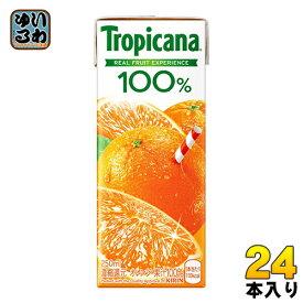 キリン トロピカーナ100% オレンジ 250ml 紙パック 24本入〔果汁飲料〕