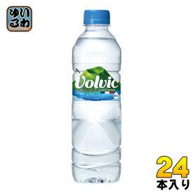 キリン ボルヴィック(volvic)500ml ペットボトル 24本入〔ヴォルヴィック ボルヴィック ボルビック ヴォルビック〕