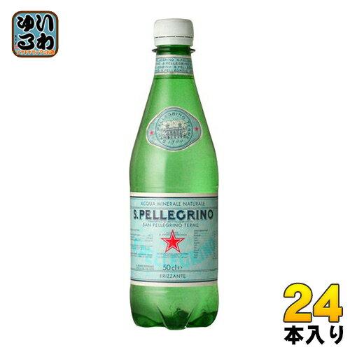 サンペレグリノ 500ml ペットボトル 24本入〔硬水炭酸水〕