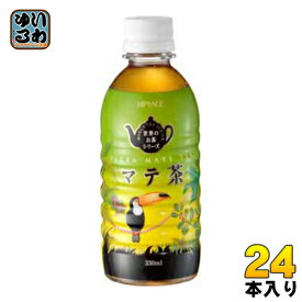 ハイピース マテ茶 330ml ペットボトル 24本入〔マテ茶 食物繊維 ハーブティー〕