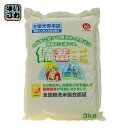 長期保存米 備蓄王 3kg 1個入〔長期保存 無洗米 保存食〕