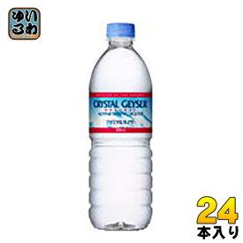 大塚食品 クリスタルガイザー 500ml ペットボトル 24本入 〔ミネラルウォーター〕