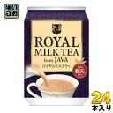 大塚食品 ロイヤルミルクティ フロム ジャワ 280g 缶 24本入〔紅茶〕