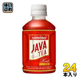 大塚食品 シンビーノ ジャワティストレートレッド 270ml ペットボトル 24本入〔SINVINO JAVATEA RED ジャワティーストレート レッド 紅茶 無糖〕