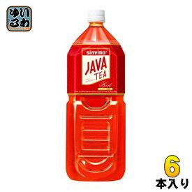大塚食品 シンビーノ ジャワティストレートレッド 2L ペットボトル 6本入〔お茶〕