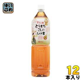 アイリスオーヤマ とうもろこしのひげ茶 1.5L ペットボトル 12本入〔お茶〕