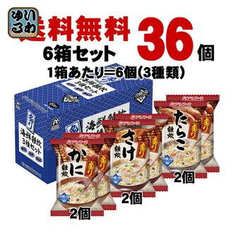 3種36頓飯天野食品升華幹燥菜粥安排〔菜粥安排立即菜粥〕
