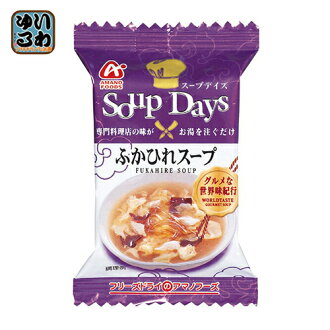 アマノフーズ freeze-dried soup days shark's fin soup 10 g 10 bags x 6 pieces [SoupDays fin.