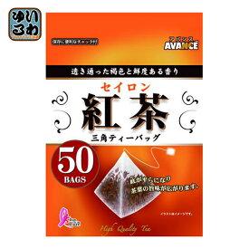 国太楼 アバンス セイロン紅茶 三角ティーバッグ 1.8g×50袋 6個入