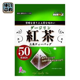 国太楼 アバンス ダージリン紅茶 三角ティーバッグ 2g×50袋 6個入