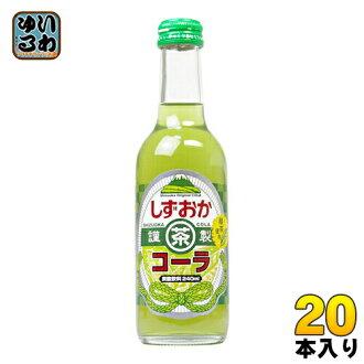 Kimura beverage Shizuoka Cola green tea used 240 ml bottle 20 pieces [in cider Shizuoka Cola Shizuoka tea Cola]