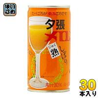 札幌グルメフーズ夕張メロン熟しぼり190g缶30本入