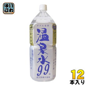 エスオーシー 温泉水99 2L ペットボトル 12本 (6本入×2 まとめ買い) 〔ミネラルウォーター〕