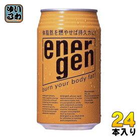 大塚製薬 エネルゲン 340g 缶 24本入
