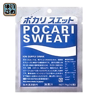 *4 Otsuka Pharmaceutical ポカリスエットパウダー 1L business (*5 bag of 74 g) *5 carton [sports drinks] containing