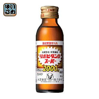 Taisho Pharmaceutical lipovitan D Super 100 ml bottle 50 pieces [taurine nutrition drink 2,000 mg.