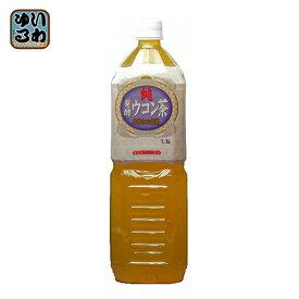 純発酵ウコン茶 1.5リットル 8本入〔お茶〕