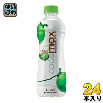 ココマックス cocomax 350ml pet 24 pieces [100% Coconut Water coconut water.
