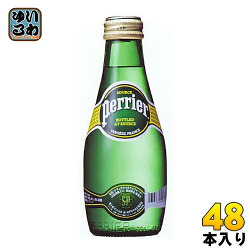 ペリエ 200mlボトル 24本入×2 まとめ買い〔Perrier 炭酸水 天然 てんねんたんさいすい 48本〕
