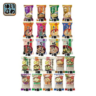 20 kinds of 50 meals of Amano foods freeze dry miso soup set [miso soup sets instant miso soup]