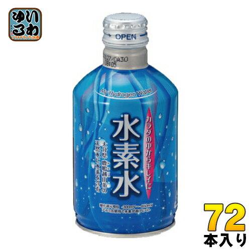 中京医薬品 カラダの中からキレイに水素水 300g ボトル缶 24本入×3 まとめ買い