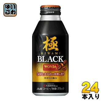 Asahi Wanda Grand wonder black 400 g bottle cans 24 pieces [coffee black coffee-can coffee coffee.